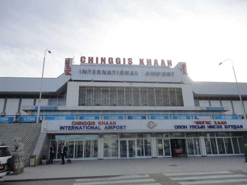 ウランバートル空港