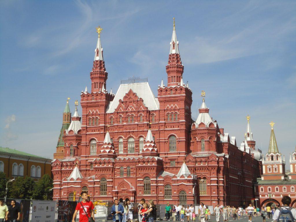 ロシア国立歴史博物館