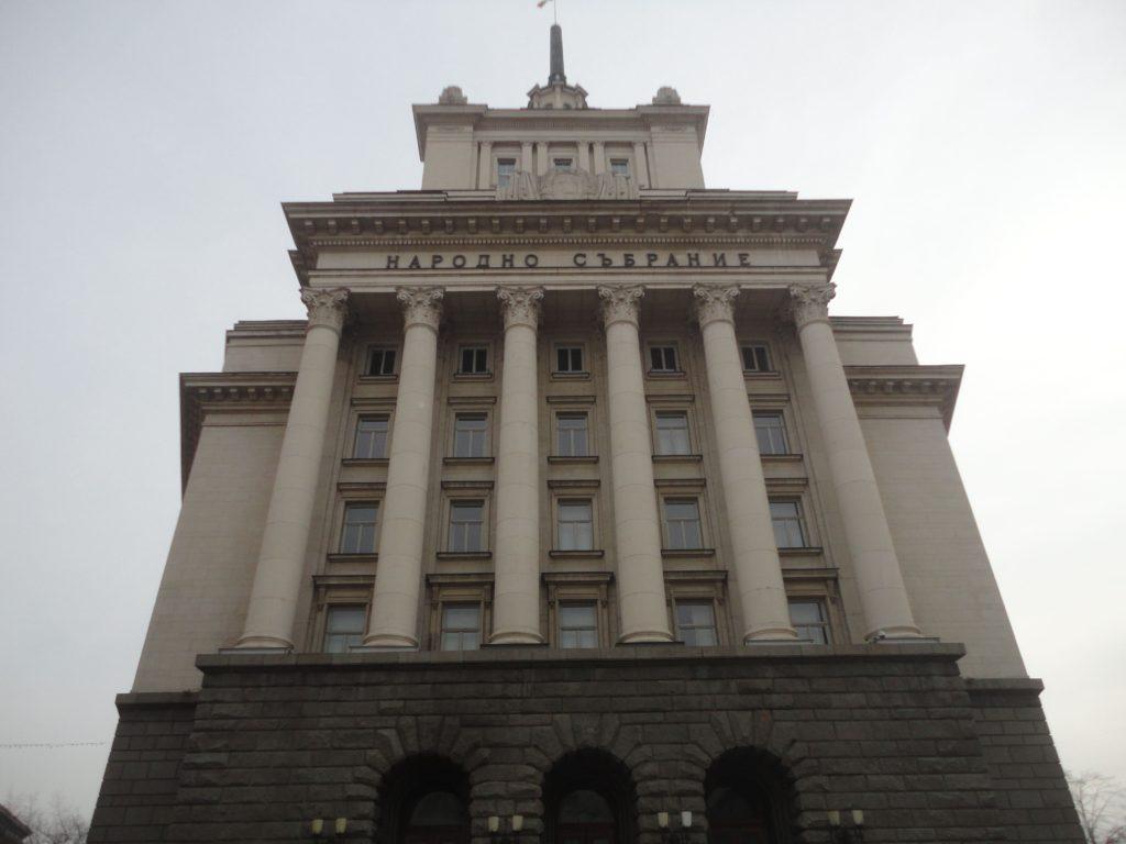 旧共産党本部