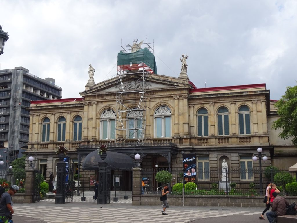 コスタリカ国立劇場