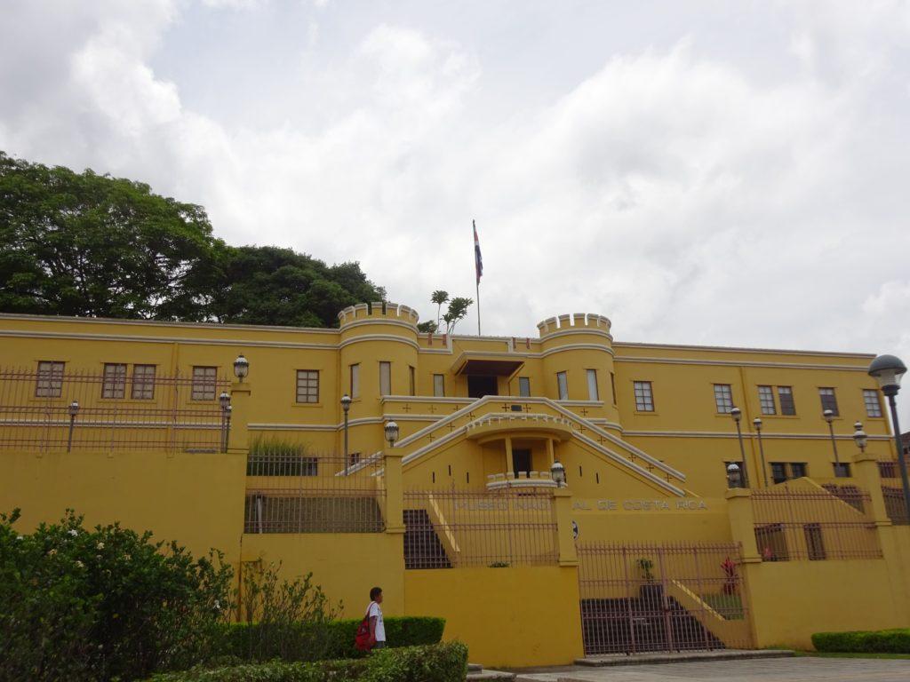 コスタリカ国立博物館