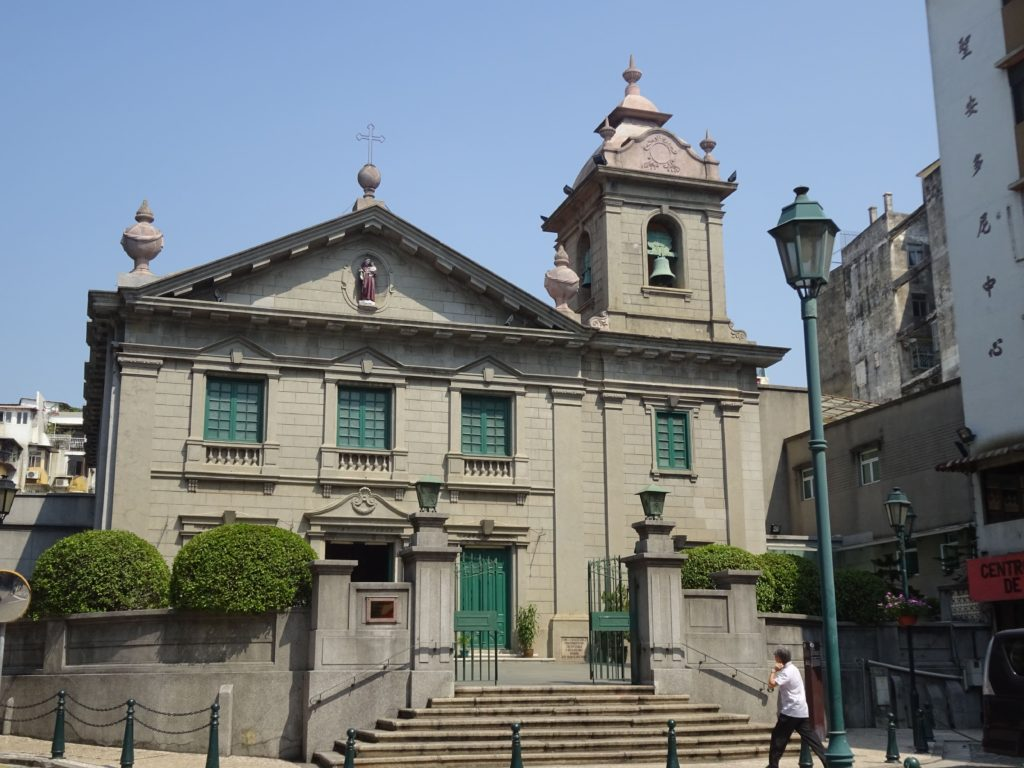 聖アントニオ堂 St. Anthony's Church