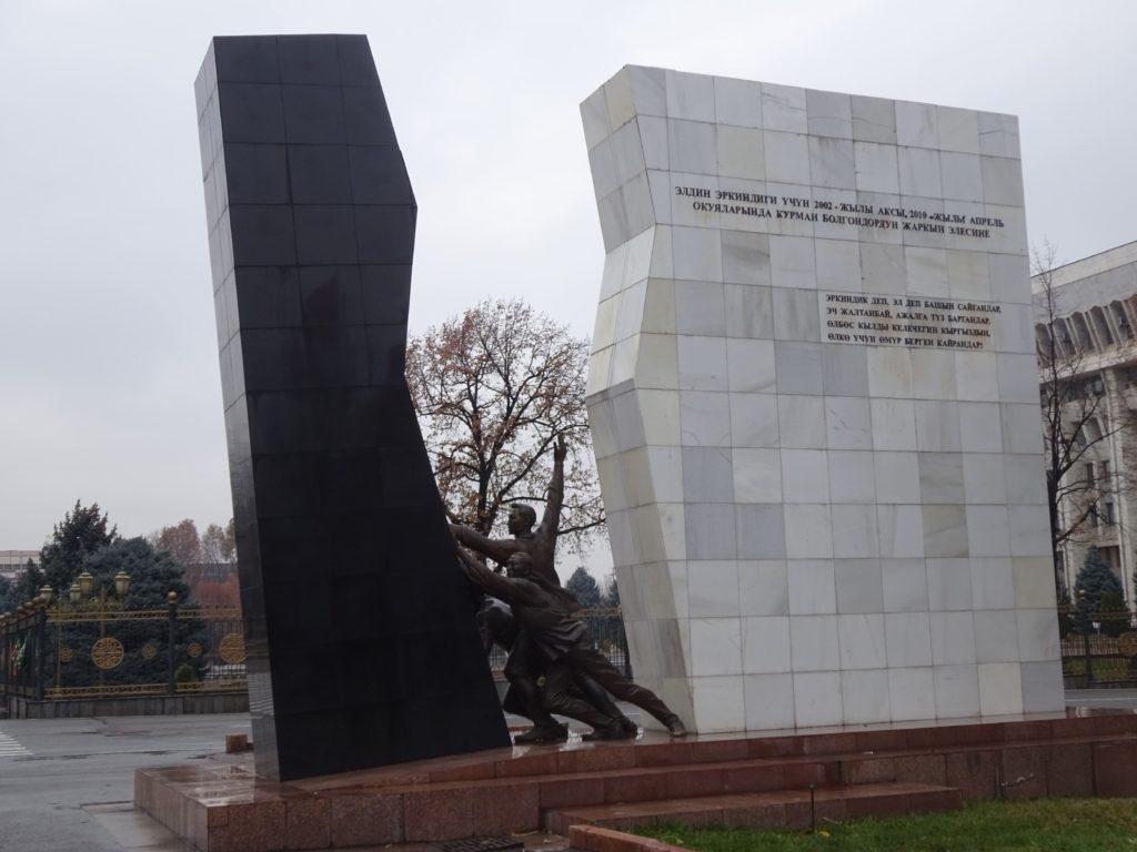 自由のために死んだ人々の記念碑