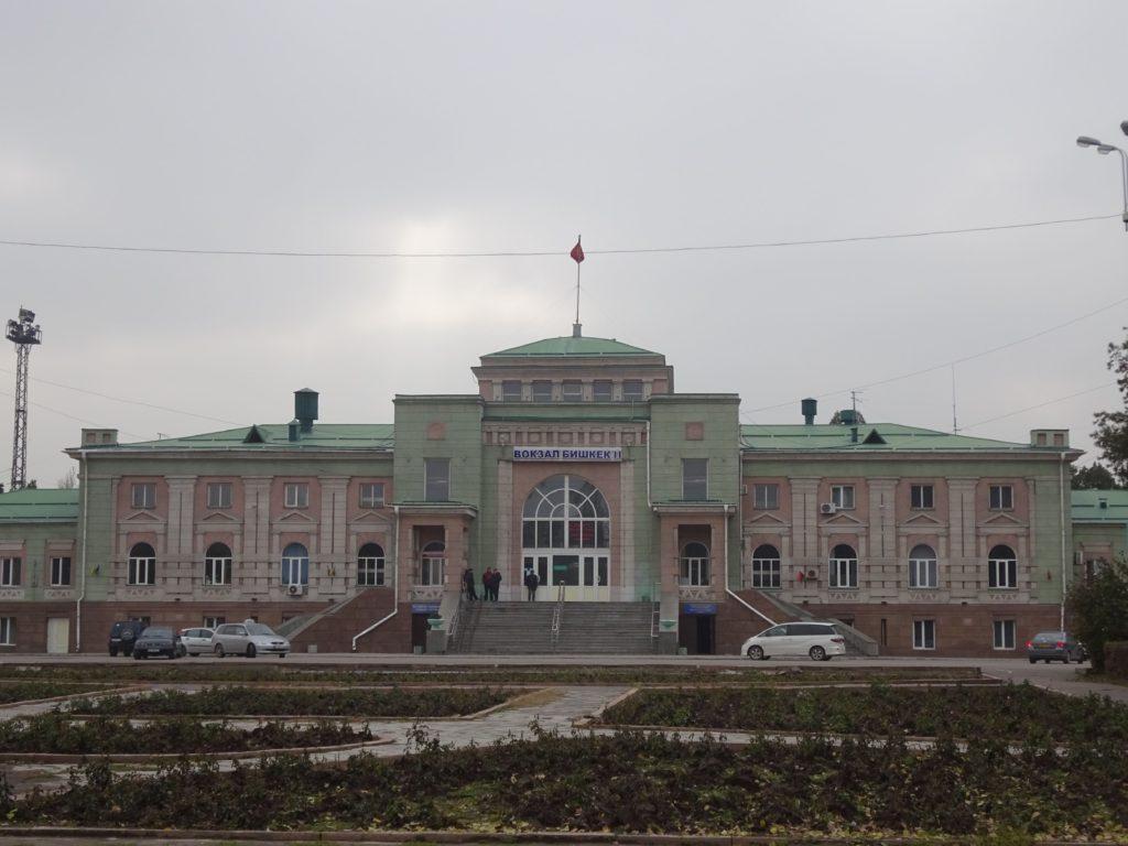 ビシュケク駅