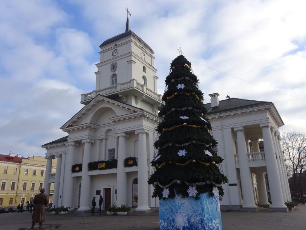 ミンスク市庁舎