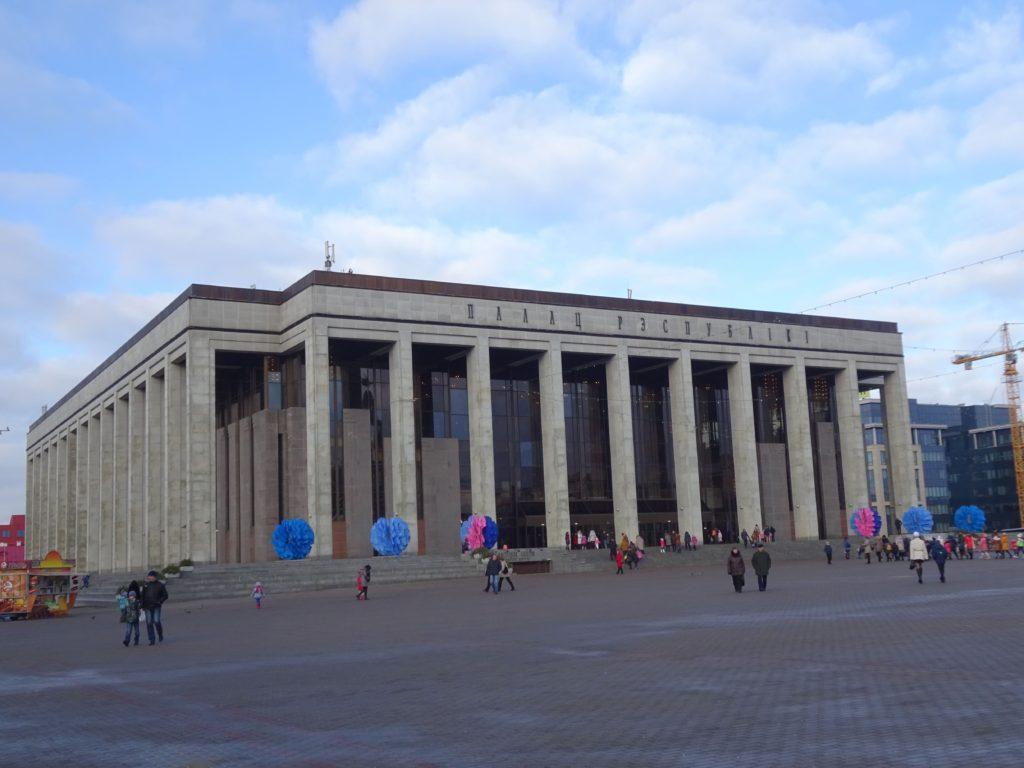 共和国宮殿
