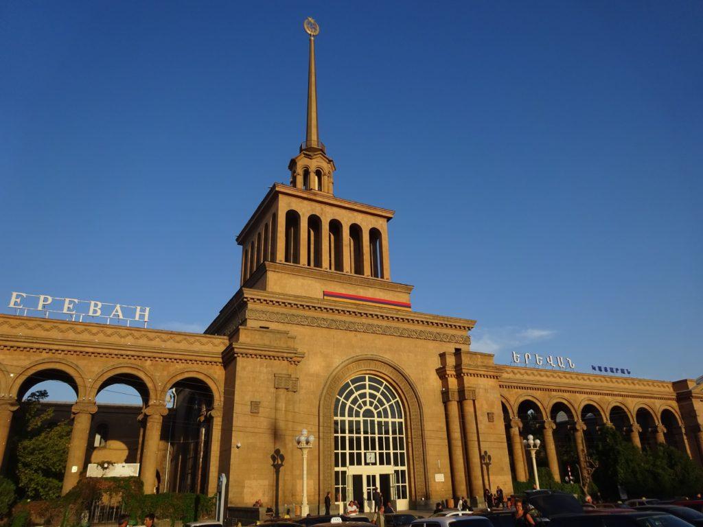 エレバン駅