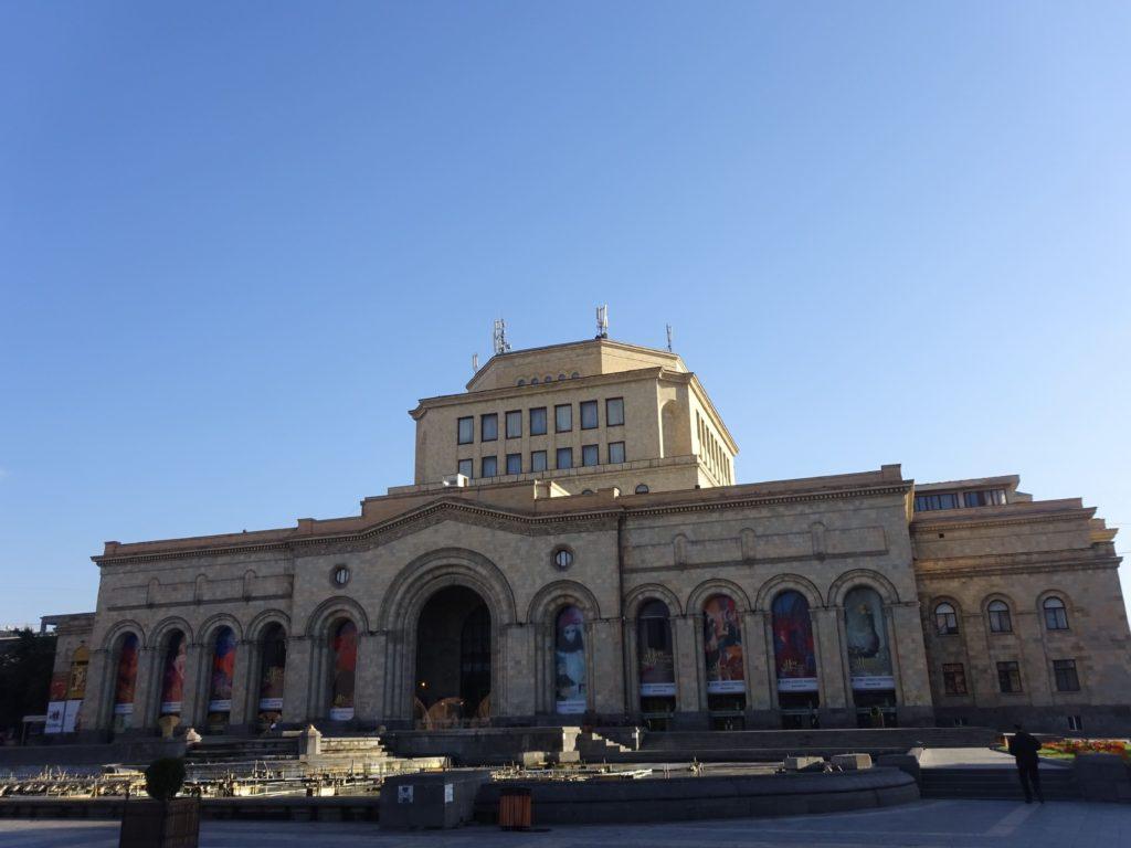 アルメニア国立美術館
