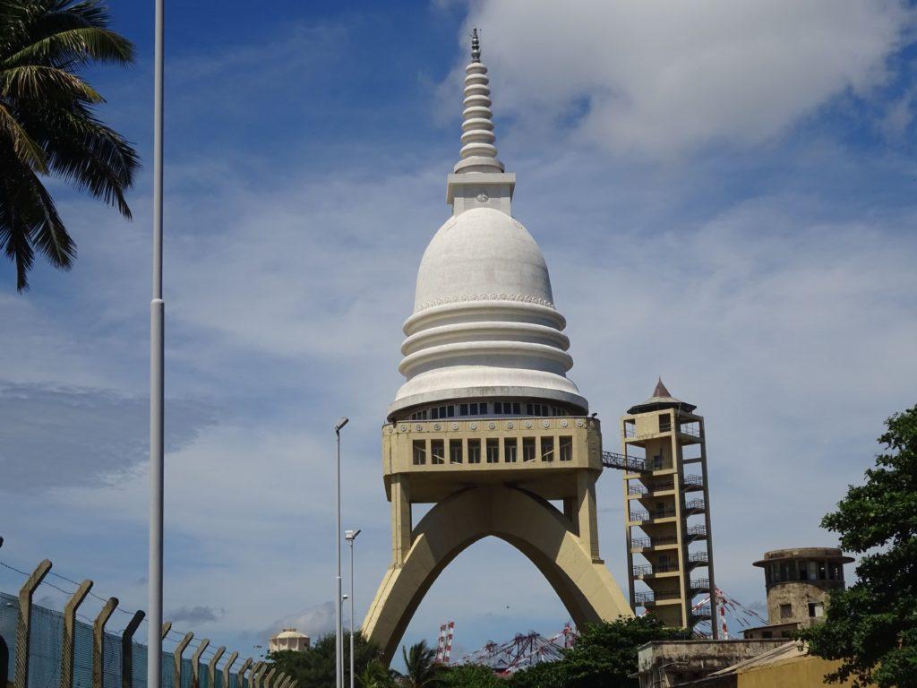 Sambodhi Chaithya