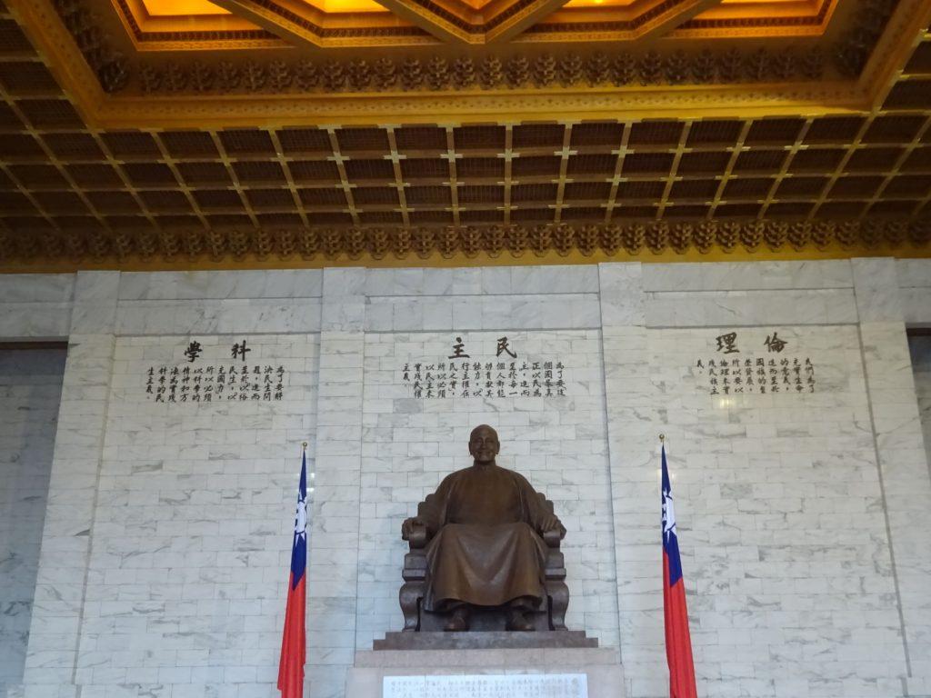 蒋介石のブロンズ像