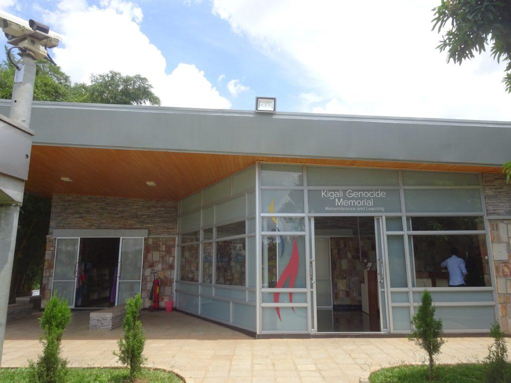 キガリ虐殺記念館