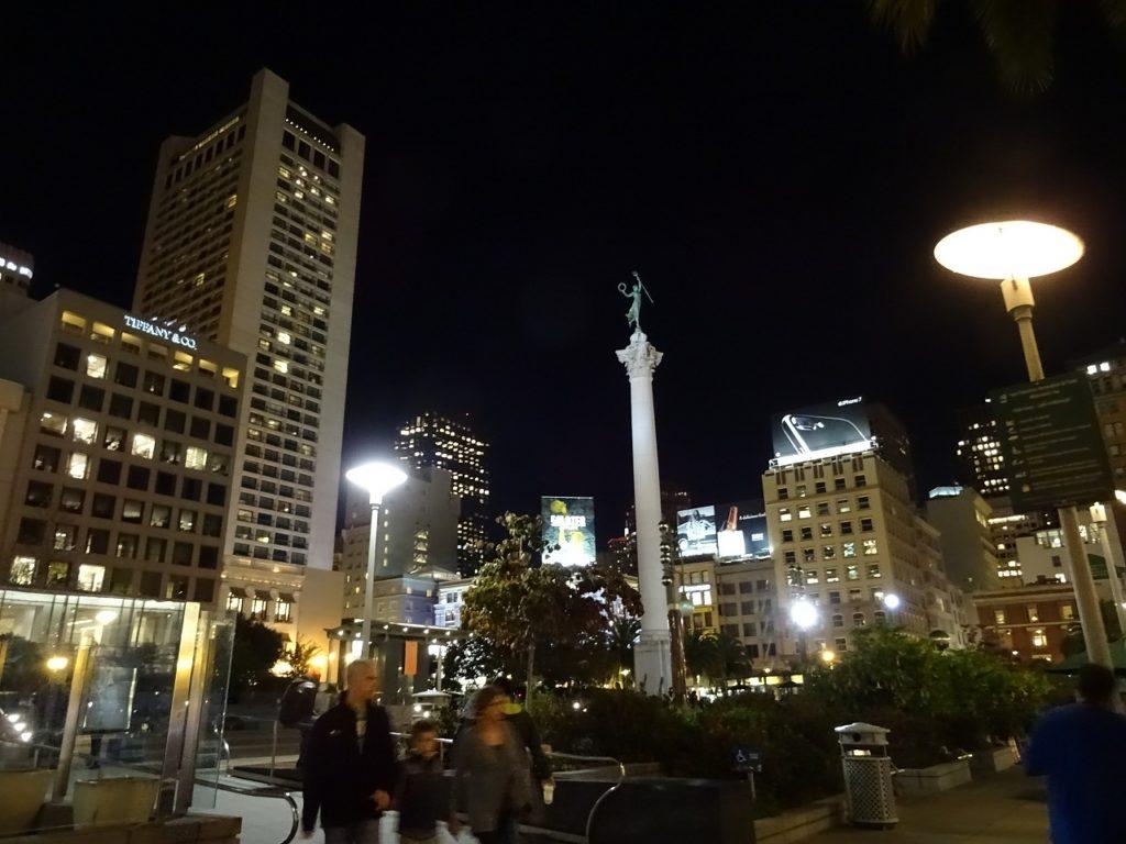 ユニオン広場
